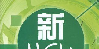 Sách Luyện thi HSK 4 新HSK速成强化教程四级