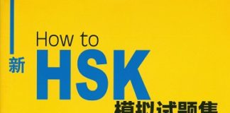 Sách Luyện thi HSK 6 How to new HSK model Tests Level 6