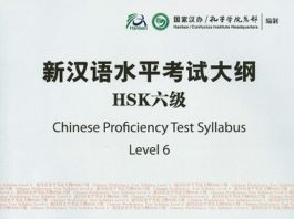 Sách Luyện thi HSK 6 Chinese Proficiency Test Syllabus HSK 6
