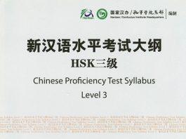 Sách Luyện thi HSK 3 Chinese Proficiency Test Syllabus Level 3