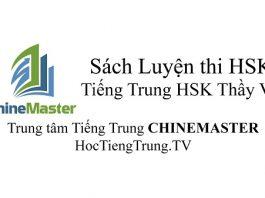 Bộ sách luyện thi HSK 6 quyển từ HSK 1 đến HSK 6 Official Examination Papers of HSK