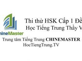 Đề thi HSK Cấp 1 Đề 1 Tài liệu HSK