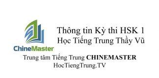 Thông tin Kỳ thi HSK cấp 1 Tiếng Trung HSK