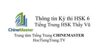 Thông tin kỳ thi HSK cấp 6