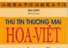 Thư tín Thương mại Hoa Việt