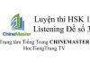 Tiếng Trung HSK 1 Listening Đề số 3 - Luyện thi HSK online