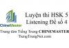 Tiếng Trung HSK 5 Listening Đề số 4 - Luyện thi HSK online