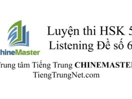 Tiếng Trung HSK 5 Listening Đề số 6 - Luyện thi HSK online