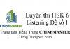 Tiếng Trung HSK 6 Listening Đề số 1 - Luyện thi HSK online