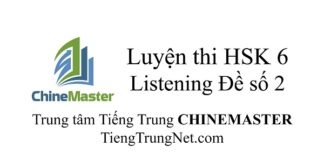 Tiếng Trung HSK 6 Listening Đề số 2 - Luyện thi HSK online