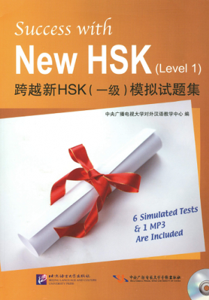 Sách Luyện thi HSK 1 Success with New HSK Level 1