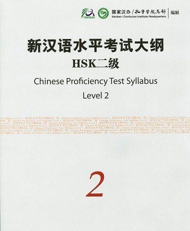 Sách Luyện thi HSK 2 Chinese Proficiency Test Syllabus HSK 2
