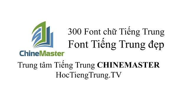 Tổng hợp hơn 300 Font chữ Tiếng Trung - Download Font Tiếng Trung thông dụng, Hướng dẫn cài đặt Font tiếng Trung không cần đĩa cài Win, cài font tiếng trung cho máy tính
