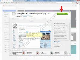 Tra Phiên âm chữ Hán Học Từ vựng Tiếng Trung, phần mềm tra từ vựng tiếng trung online, từ điển tiếng trung online, ứng dụng tra từ vựng tiếng trung online miễn phí tốt nhất