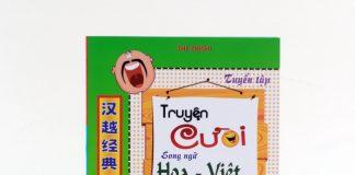 Truyện cười song ngữ Hoa Việt