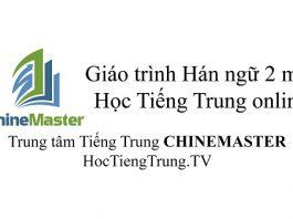 Video Tự học Tiếng Trung online Giáo trình Hán ngữ 2 mới