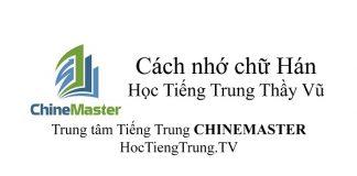 Cách nhớ chữ Hán khi Học Tiếng Trung