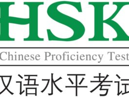 Đề thi HSK - HSK là gì? Kinh nghiệm Luyện thi HSK - Tiếng Trung HSK Thầy Vũ - Cách Tính điểm thi HSK - Tra cứu Điểm thi HSK - Giải đáp thắc mắc Kỳ thi HSK - Tuyển tập Đề thi HSK online, Thi HSK có khó không
