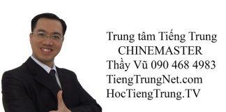 Trung tâm Tiếng Trung Hà Nội và TP HCM - Chuyên Tiếng Trung Giao tiếp - Học Tiếng Trung TP HCM và Hà Nội - Luyện thi HSK Online, tự học tiếng trung hsk luyện tập ngữ pháp tiếng Trung hsk, tổng hợp ngữ pháp tiếng trung toàn tập, download ngữ pháp tiếng trung cơ bản, ngữ pháp tiếng trung hiện đại, cấu trúc câu tiếng trung