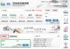 Luyện thi Tiếng Trung HSK, Lịch thi HSK, Địa điểm thi HSK tại Việt Nam, Tra Điểm thi HSK ở đâu? Xem Kết quả thi HSK ở đâu? Đăng ký tham gia Kỳ thi HSK ở đâu tại Hà Nội và TP HCM? Chinese Test HSK là gì? Web Luyện thi HSK online