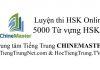 Luyện thi HSK Online Cấp 1 Từ vựng Tiếng Trung HSK 1, WEB Luyện thi HSK Online, Tiếng Trung HSK Thầy Vũ, 5000 Từ vựng Tiếng Trung HSK 6