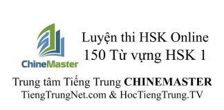 Luyện thi HSK Online Cấp 1 Từ vựng HSK 1, Tiếng Trung HSK, 150 Từ vựng HSK cấp 1, Tiếng Trung HSK Thầy Vũ