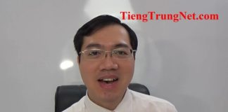 Học Tiếng Trung Giao tiếp tại Hà Nội Bài 9 CHINEMASTER, Học Tiếng Trung Online miễn phí, Khóa học Tiếng Trung giao tiếp tại Hà Nội