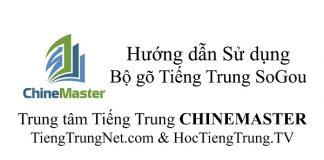Hướng dẫn sử dụng Bộ gõ Tiếng Trung SOGOU, Hướng dẫn Cài đặt Bộ gõ Tiếng Trung SOGOU, Cách gõ Tiếng Trung Giản thể, Cách gõ Tiếng Trung Phồn thể, Phần mềm gõ Tiếng Trung SOGOU