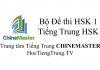 Tổng hợp Bộ Đề thi HSK 1, Luyện thi Tiếng Trung HSK 1, Lịch thi HSK, Địa điểm thi HSK tại Việt Nam, Tra Điểm thi HSK ở đâu? Xem Kết quả thi HSK ở đâu? Đăng ký tham gia Kỳ thi HSK ở đâu tại Hà Nội và TP HCM? Chinese Test HSK là gì? Web Luyện thi HSK online, Bộ Đề Luyện thi HSK online có Đáp án