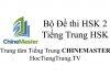 Tổng hợp Bộ Đề thi HSK 2, Luyện thi Tiếng Trung HSK 1, Lịch thi HSK, Địa điểm thi HSK tại Việt Nam, Tra Điểm thi HSK ở đâu? Xem Kết quả thi HSK ở đâu? Đăng ký tham gia Kỳ thi HSK ở đâu tại Hà Nội và TP HCM? Chinese Test HSK là gì? Web Luyện thi HSK online, Bộ Đề Luyện thi HSK online có Đáp án
