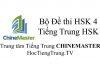 Tổng hợp Bộ Đề thi HSK 4, Luyện thi Tiếng Trung HSK 1, Lịch thi HSK, Địa điểm thi HSK tại Việt Nam, Tra Điểm thi HSK ở đâu? Xem Kết quả thi HSK ở đâu? Đăng ký tham gia Kỳ thi HSK ở đâu tại Hà Nội và TP HCM? Chinese Test HSK là gì? Web Luyện thi HSK online, Bộ Đề Luyện thi HSK online có Đáp án