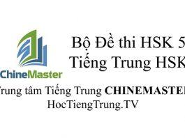 Tổng hợp Bộ Đề thi HSK 5, Luyện thi Tiếng Trung HSK 1, Lịch thi HSK, Địa điểm thi HSK tại Việt Nam, Tra Điểm thi HSK ở đâu? Xem Kết quả thi HSK ở đâu? Đăng ký tham gia Kỳ thi HSK ở đâu tại Hà Nội và TP HCM? Chinese Test HSK là gì? Web Luyện thi HSK online, Bộ Đề Luyện thi HSK online có Đáp án