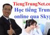 Học tiếng Trung online qua Skype, Học tiếng Trung trực tuyến qua Skype cùng giáo viên tiếng Trung xuất sắc Trung tâm tiếng Trung CHINEMASTER, học tiếng trung skype, học tiếng trung online skype, học tiếng trung trực tuyến skype, hướng dẫn tạo tài khoản skype, gia sư tiếng trung uy tín tại hà nội, học tiếng trung giao tiếp, Đăng ký Khóa học tiếng Trung giao tiếp online Skype