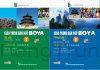 Download Giáo trình Hán ngữ BOYA PDF MP3 toàn tập, Sách tự học tiếng Trung cho người mới bắt đầu học tiếng Trung, giáo trình hán ngữ boya sơ cấp 1 pdf, giáo trình boya sơ cấp 1 pdf, giáo trình boya 1