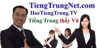 Phương pháp tự học tiếng Trung Quốc hiệu quả nhanh nhất, tự học tiếng trung giao tiếp, cách học tiếng trung cho người mới bắt đầu, tự học tiếng trung cơ bản, lộ trình tự học tiếng trung quốc, kinh nghiệm tự học tiếng trung quốc, mới bắt đầu học tiếng trung như thế nào, phương pháp tự học tiếng trung, tự học tiếng trung tại nhà, học tiếng trung online