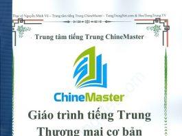 Giáo trình tiếng Trung Thương mại cơ bản Tiếng trung giao tiếp, Ebook tiếng Trung Thương mại cơ bản Sách học tiếng Trung, ebook học tiếng trung quốc miễn phí, học tiếng trung giao tiếp