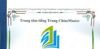 Giáo trình tiếng Trung Thương mại nâng cao Học tiếng Trung Thương mại cơ bản, học tiếng Trung Thương mại nâng cao