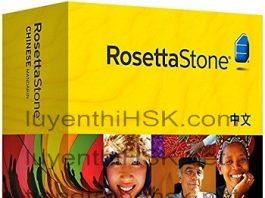Phần mềm học tiếng Trung Rosetta Stone MIỄN PHÍ, phần mềm tự học tiếng trung Rosetta Stone, download phần mềm học tiếng trung Rosetta Stone, ứng dụng học tiếng trung Rosetta Stone, Download Rosetta Stone phần mềm tự học tiếng Trung miễn phí, phần mềm học tiếng trung miễn phí hay nhất, phần mềm tự học tiếng trung miễn phí hay nhất