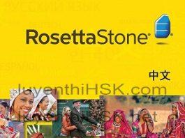 download Phần mềm học tiếng Trung Rosetta Stone MIỄN PHÍ, phần mềm tự học tiếng trung Rosetta Stone, download phần mềm học tiếng trung Rosetta Stone, ứng dụng học tiếng trung Rosetta Stone miễn phí, phần mềm học tiếng trung quốc Rosetta Stone miễn phí, Download Rosetta Stone phần mềm tự học tiếng Trung miễn phí, phần mềm học tiếng trung miễn phí hay nhất