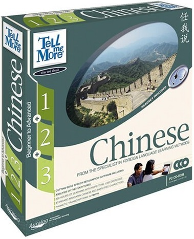 Download Tell me more Chinese Phần mềm học tiếng Trung online, ứng dụng học tiếng trung tốt nhất, phần mềm tự học tiếng trung quốc, ứng dụng học tiếng trung miễn phí tốt nhất, phần mềm học tiếng trung giao tiếp