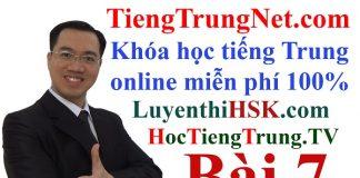 Học tiếng Trung online miễn phí Bài 7 Khóa học tiếng Trung online miễn phí, Tự học tiếng Trung online free, Học tiếng Trung online cho người mới bắt đầu học tiếng Trung Quốc, Lớp học tiếng Trung online cơ bản