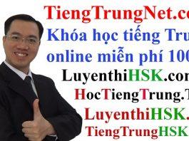 Đăng ký khóa học tiếng Trung online miễn phí, khóa học tiếng Trung miễn phí tại Hà Nội, địa chỉ học tiếng Trung miễn phí tại Hà Nội, Lớp học tiếng Trung online miễn phí