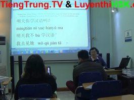 Học tiếng Trung giao tiếp cơ bản tại Hà Nội, Trung tâm học tiếng Trung giao tiếp tại Hà Nội, Lớp học tiếng Trung giao tiếp cơ bản ở Hà Nội, Khóa học tiếng Trung giao tiếp cấp tốc tại Hà Nội, Địa chỉ học tiếng Trung giao tiếp cơ bản tại Hà Nội, Lớp học tiếng Trung giao tiếp cấp tốc tại Hà Nội