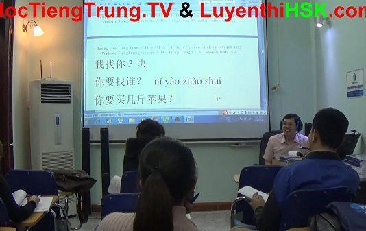 Trung tâm Tiếng Trung vui vẻ, học tiếng Trung Cầu Giấy Hà Nội, lớp học tiếng Trung tại Cầu Giấy Hà Nội, Khóa học tiếng Trung tại Cầu Giấy ở Hà Nội