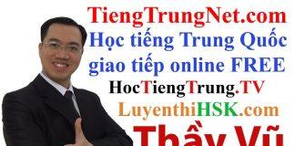Học tiếng Trung giao tiếp online, Học tiếng Trung online miễn phí, học tiếng Trung miễn phí tại Hà Nội, khóa học tiếng Trung online cơ bản