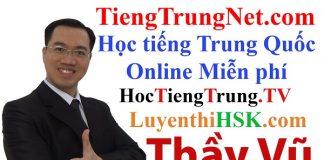 Học tiếng Trung miễn phí tại Hà Nội, Trung tâm học tiếng Trung online miễn phí, khóa học tiếng Trung giao tiếp online miễn phí, tự học tiếng Trung online cơ bản, web học tiếng Trung online miễn phí