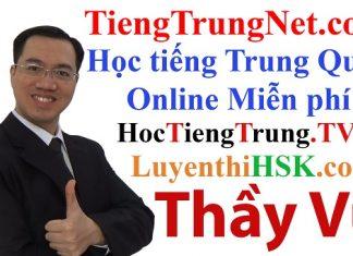 Học tiếng Trung online cơ bản, Khóa học tiếng Trung online miễn phí, tự học tiếng Trung online, lớp học tiếng Trung online cho người mới bắt đầu, phần mềm học tiếng Trung online miễn phí, học tiếng trung giao tiếp online, học tiếng Trung miễn phí tại Hà Nội, học tiếng Trung miễn phí tại TPHCM