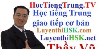 Khóa học tiếng Trung giao tiếp cơ bản tại Hà Nội, trung tâm học tiếng Trung giao tiếp ở Hà Nội, địa chỉ học tiếng Trung giao tiếp Hà Nội, học tiếng Trung giao tiếp cấp tốc ở Hà Nội, học tiếng Trung giao tiếp online miễn phí, khóa học tiếng Trung online miễn phí