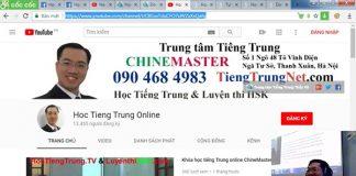 Tự học tiếng Trung online cho người mới bắt đầu, khóa học tiếng Trung online miễn phí, tự học tiếng Trung online cơ bản, lớp học tiếng Trung online cho người mới bắt đầu học tiếng Trung Quốc, tài liệu học tiếng Trung online miễn phí, phần mềm học tiếng Trung online miễn phí, dạy tiếng Trung online miễn phí, web học tiếng Trung online miễn phí