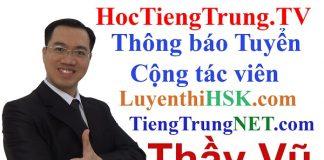 Trung tâm tiếng Trung ChineMaster tuyển cộng tác viên, Tuyển dụng nhân viên tiếng Trung, tuyển cộng tác viên biên tập viên, tuyển cộng tác viên viết bài tiếng Trung, tuyển nhân sự tiếng Trung, việc làm tiếng Trung tại Hà Nội, trung tâm tiếng Trung tại Hà Nội thông báo tuyển dụng, thông bảo tuyển nhân viên tiếng Trung biên tập viên tiếng Trung online